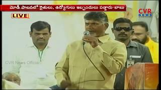Chandrababu Naidu Speech at Road Show in Rahmat Nagar | Hyderabad | CVR News - CVRNEWSOFFICIAL