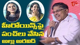Allu Aravind Funny Satires on Lavanya Tripathi and Aditi Rao | TeluguOne - TELUGUONE