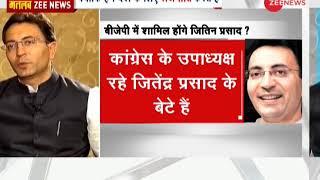 Breaking: Rahul's aide & Former Congress MP Jitin Prasad could join BJP - ZEENEWS