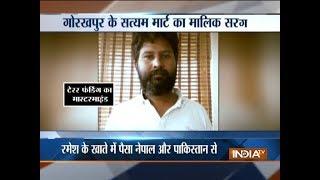 30-year-old Gorakhpur terror funding mastermind held from Pune - INDIATV