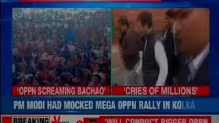 Resort Politics: Embrasses the Congress party, PM Modi calls gathbandhan 'A alliance of corruption' - NEWSXLIVE