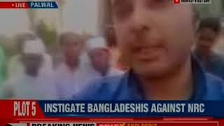 Pakistan terror network: ISI plans terror training camps in Bangladesh | NewsX Exclusive - NEWSXLIVE