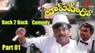 Top Hero Movie  || Back 2 Back Comedy Scenes || Balakrishna || Soundarya || Kota Srinivasa Rao || 01 - NAVVULATV