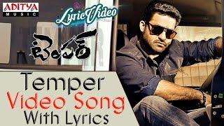 Temper Video Song With Lyrics II Temper Songs II Jr.Ntr, Kajal Agarwal - ADITYAMUSIC