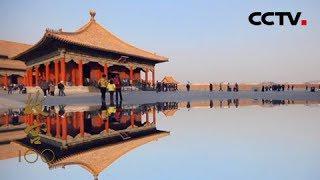 故宫100  (100集全)看见看不见的紫禁城-The Forbidden City