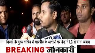 Delhi Chief Secretary attack case: Police arrests AAP MLA Prakash Jarwal - ZEENEWS