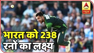 Asia Cup 2018: Opting to bat, Pakistan score 237 for 7 in 50 overs - ABPNEWSTV