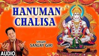 हनुमान चालीसा Hanuman Chalisa I SANJAY GIRI I New Latest Audio I T-Series Bhakti Sagar - TSERIESBHAKTI