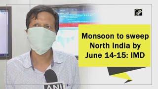 video: North India में 14-15 June तक दस्तक देगा Monsoon