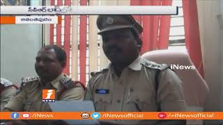 T20 Cricket Betting Racket Busted in Anantapur | 20 Lakhs Money Sized | iNews - INEWS