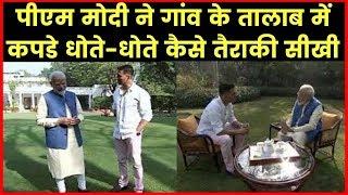 Akshay Kumar interviews PM Narendra Modi; PM नरेंद्र मोदी की शारीरिक मज़बूती का राज़ - ITVNEWSINDIA