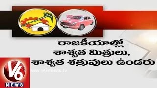 From Enemies to Friends : Turns and Twists in Politics - V6NEWSTELUGU