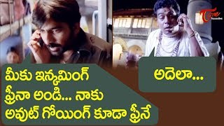 Raviteja Best Comedy Scenes Back To Back From Venki Movie | NavvulaTV - NAVVULATV