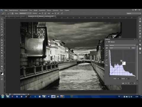 Как сделать изображение чб фотошоп