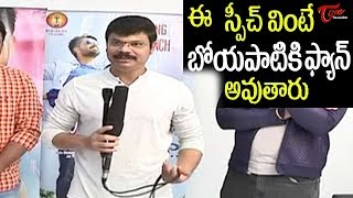 Enduko Emo Movie First Song Launch By Boyapati Srinu | Nandu | Punarnavi Bhupalam -  TeluguOne - TELUGUONE