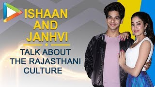 "Janhvi Kapoor: ""Flamboyance is inherent"" | Ishaan Khatter | Dhadak - HUNGAMA"