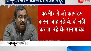 Breaking News: BJP breaks alliance with PDP in J&K, Mehbooba and her ministers resign - ZEENEWS