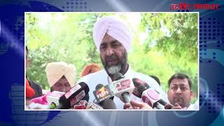 video : पंजाब विधानसभा का पांच दिवसीय सेशन का ऐलान