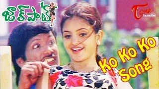 Jackpot Movie Songs   Ko Ko Ko Video Song   Kasinath, Naveena - TELUGUONE