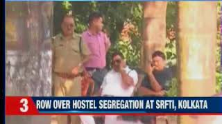 High drama in Kolkata: Protests after 14 girl students expelled - NEWSXLIVE