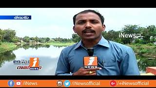 Eluru MLA Badeti Kota Ramarao Political Graph & Constituency Problems | AR | iNews - INEWS