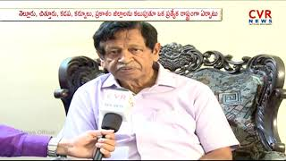 Ex Minister Mysura Reddy face to face over his letter to CM Chandrababu | CVR News - CVRNEWSOFFICIAL