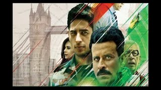 In Graphics:  Aiyaary, Sidharth Malhotra and Manoj Bajpayee film gets banned in Pakistan - ABPNEWSTV
