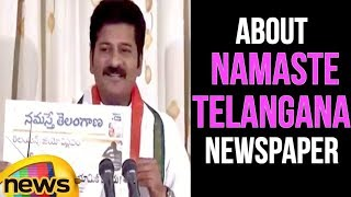 Revanth Reddy Speaks About KCR And Namaste Telangana Newspaper | Mango News - MANGONEWS
