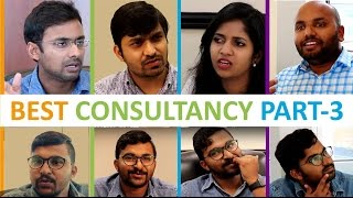 Best Consultancy - Part 3 | Telugu Comedy Short Film | 2017 - YOUTUBE