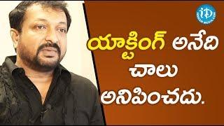 యాక్టింగ్ అనేది చాలు అనిపించదు. - Vaibhav Surya || Soap Stars With Anitha - IDREAMMOVIES