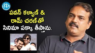 Koratala Siva about Pawan Kalyan & Ram Charan Movie | Frankly With TNR | Celebrity Buzz With iDream - IDREAMMOVIES