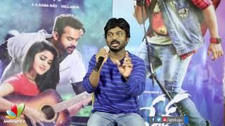 నేను కరుణాకరన్, నా సినిమాలు ఇలానే ఉంటాయి | Karunakaran interview after Tej I Love You release - IGTELUGU