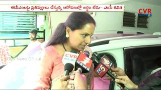 MP Kavitha comments on Opposition Party | CVR News - CVRNEWSOFFICIAL