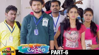 B Tech Love Story Latest Telugu Full Movie HD | Krishnudu | Anjali | Sravan | Part 6 | Mango Videos - MANGOVIDEOS