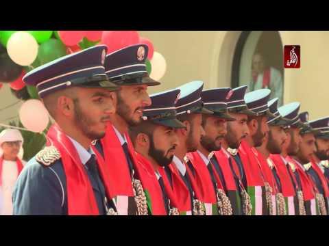 سمو الشيخ نهيان بن مبارك يرفع علم الامارات احتفالا بيوم العلم