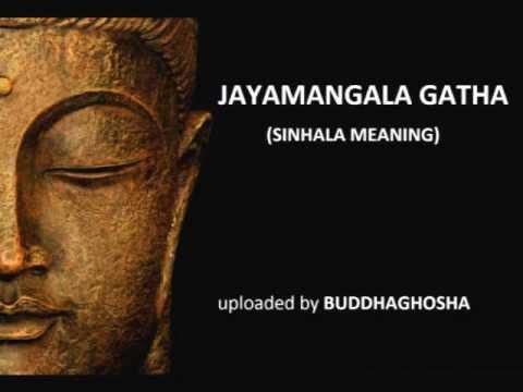JAYAMANGALA GATHA (sinhala meaning)