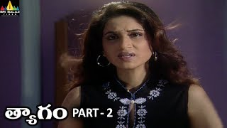 Tyagam Part 2 | Aap Beeti Telugu Serial | BR Chopra TV Presents - SRIBALAJIMOVIES
