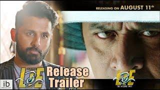 LIE release trailer | Nithin | Megha Akash | Srikanth - idlebrain.com - IDLEBRAINLIVE