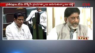 CLP Leader Bhatti Vikramarka Press Meet LIVE | CVR News - CVRNEWSOFFICIAL