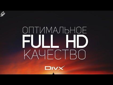 ClipXaab:Как сделать Full HD качество видео? Tutorial