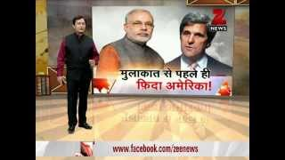 John Kerry to meet Prime Minister Narendra Modi today - ZEENEWS
