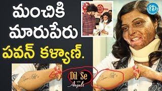 మంచికి మారుపేరు పవన్ కళ్యాణ్ - Neehaari Mandali || Dil Se With Anjali - IDREAMMOVIES