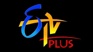 ETV Plus Latest Promos