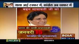 2019 Lok Sabha: Opponents Of Modi Challenge Him For PM Post - INDIATV