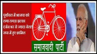 पूर्वांचल में BJP को झटका, अब अपना दल के हाथ में हो सकती है सत्ता की चाबी!- Lok Sabha election 2019 - ITVNEWSINDIA