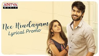 Nee Hrudayam Song Promo || Pressure Cooker Movie || Sai Ronak | Preethi Asrani | Sunil Kashyap - ADITYAMUSIC