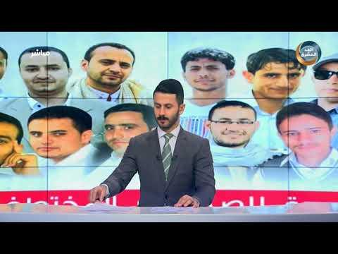 نشرة أخبار السابعة مساءً | التحالف يقصف أهدافًا للمليشيات في معسكر جربان بمديرية سنحان بصنعاء