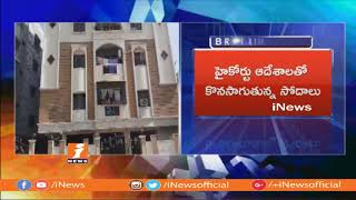 ACB Raids On Nampally Metropolitan Court Judge Varaprasad House at Chaitanyapuri | iNews - INEWS