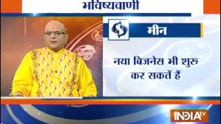 Bhavishyavani | October 25, 2014 -  PISCES - INDIATV