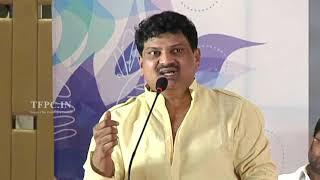 S V Rangarao Book Launch By Megastar Chiranjeevi | TFPC - TFPC